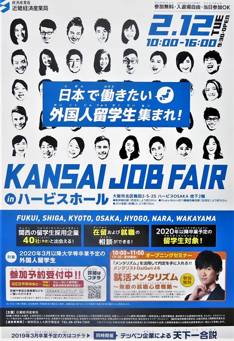KANSAI JOB FAIR